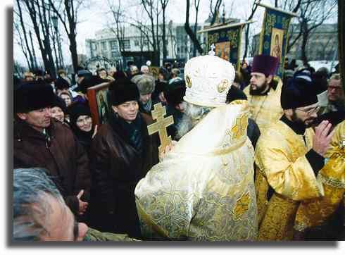 Праздник русской православной церки