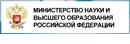 Министерство науки и высшего образования Российской ФедерацииМинистерство науки и высшего образования Российской Федерации